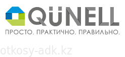 qunell-logo-png